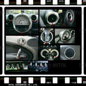 For mini cooper r60 countryman chrome interior kit rim - Mini countryman interior accessories ...