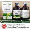 high quality cheapest Animal nutrition medicine compound Butaphosphan 10% and Vitamin B12 injection
