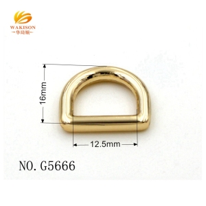 Small Size 12.5mm Metal D ring for Stock Sales