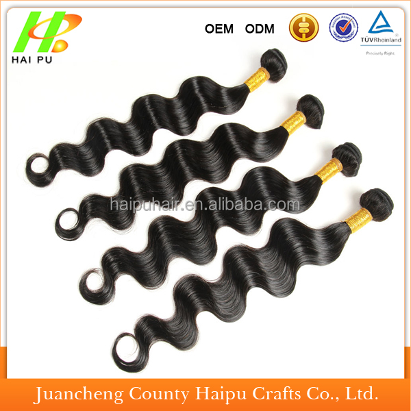 Grade AAAA 120g 100% Human Remy Indian Hair Weave Wholesale