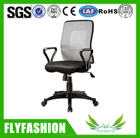 mesh, high quality manager chair/director chair/leader chair