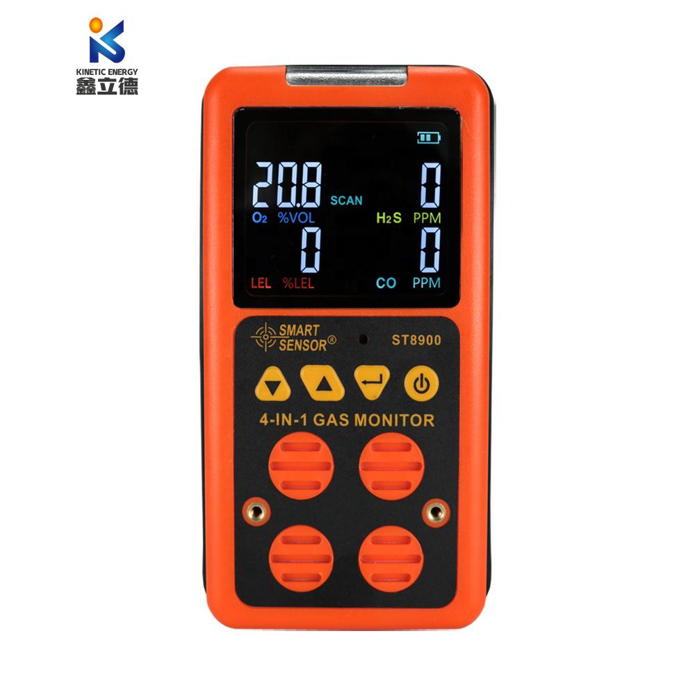 पोर्टेबल औद्योगिक गैस डिटेक्टर औद्योगिक गैस रिसाव डिटेक्टर