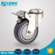 Floor price stainless steel swivel plate grey PU on PP pedals double medical caster