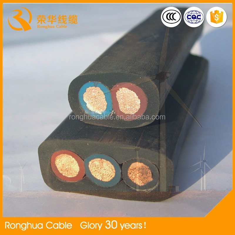 2016 Hot Selling Rubber Insulation Material Stranded Copper Conductor Flexible flat cable