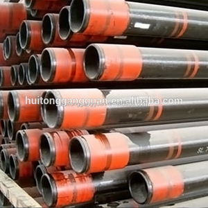 seamless steel tube/structure tube/carbon seamless structure steel pipe