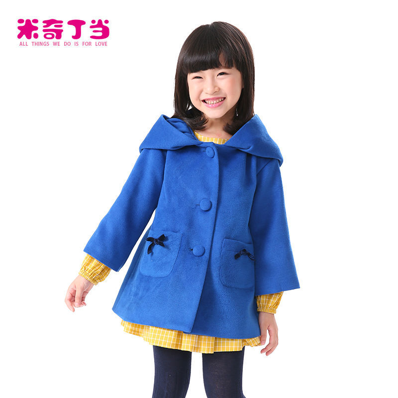 f59a4dd444fad New Fashion Kids Children s Girl s Princess coat jacket Baby girl Outerwear  2-8Y girls winter clothing