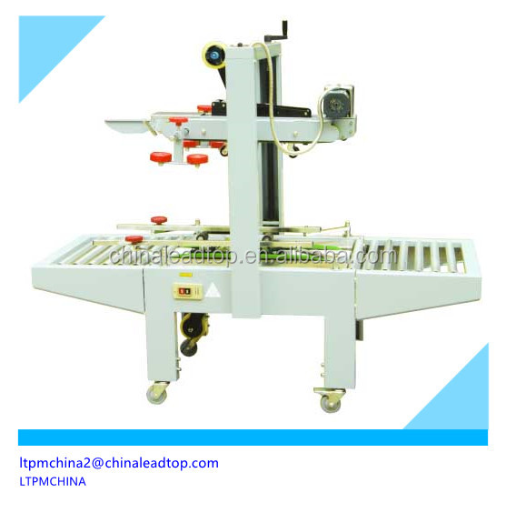 Fully Automatic corner edge H type box sealing tape machine edge banding corner rounding machine