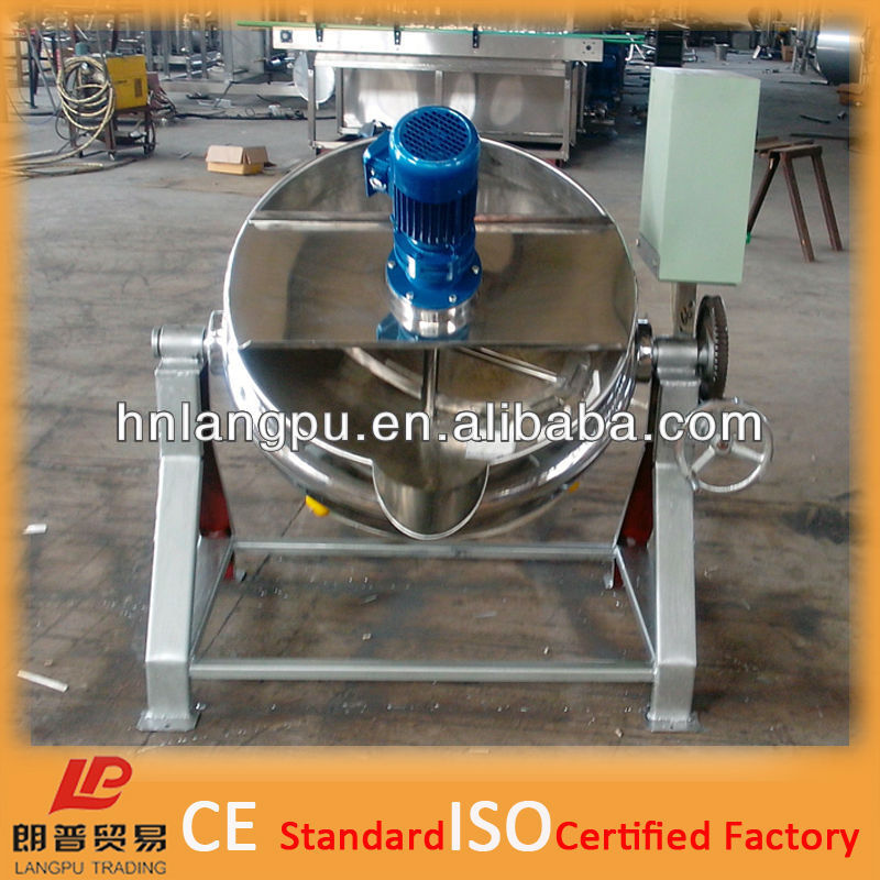 2013 SUS 304 316 steam heating jacketed pot 0.35MPA pressure high temperature support