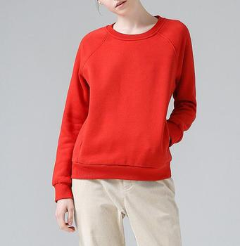 Round Collar Plain Long Sleeved Hoodies  For Women