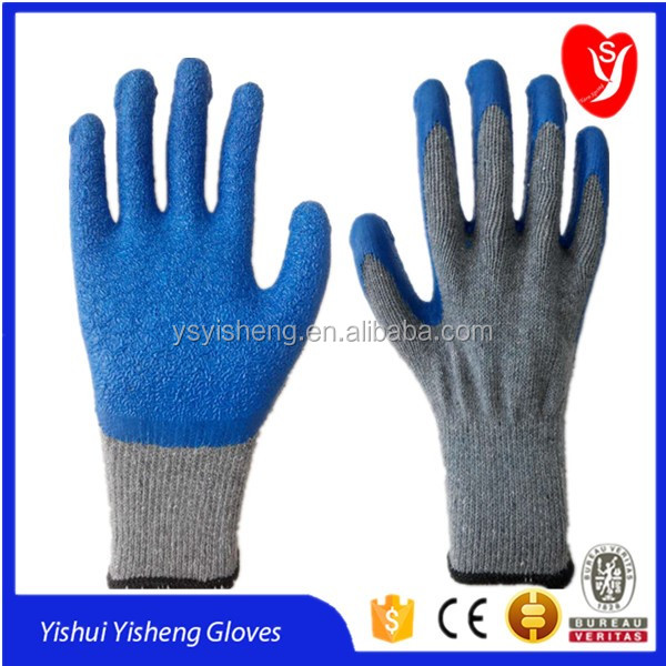 Best Sell Latex <strong>Glove</strong> for Hand Job