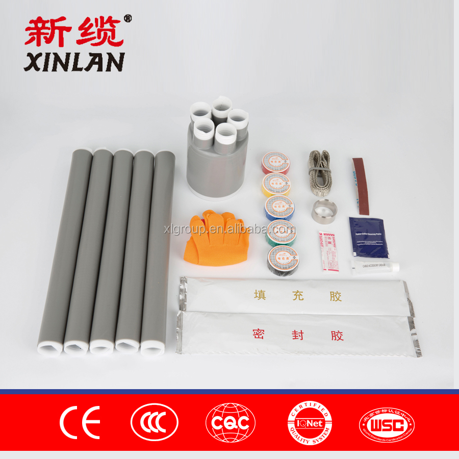1KV low voltage five-core cold shrink cable end joint and termination tool kits