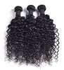 /product-detail/water-wave-hair-wave-hair-weft-100-brazilian-virgin-remy-human-hair-with-unprocessed-natural-black-color-60704631427.html