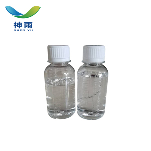 Industrial Grade Hydrazine hydrate 80% from China Manufacturers