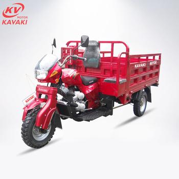 Quality Warranty 3 Wheel Trike Petrol Motorcycle Three Cargo Tricycle For  Sale - Buy 3 Wheel Trike/petrol Motorcycle,Four Wheel Cargo  Motorcycle,Cargo