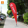 Double sides portable advertising teardrop banner