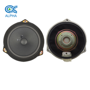 20W Creative Car Subwoofer Speaker Price