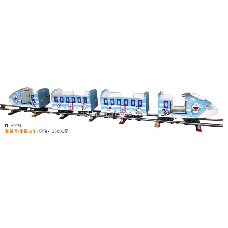 New arrival china manufacture Harmony bilateral electric train