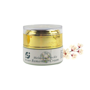 Anti Freckle Removing Best Anti Melasma Cream Melasma Remover Treatment Cream Best Skin Whitening Cream For Face