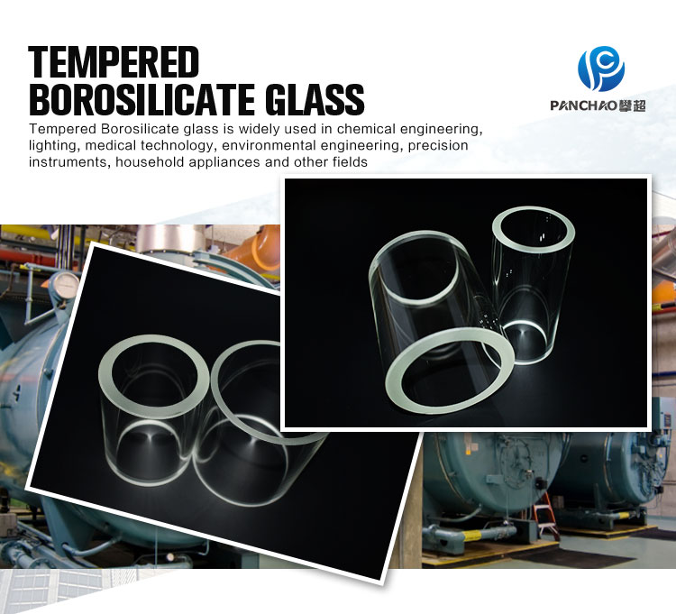 13mm Diameter High Clear Borosilicate Optic Glass Tube