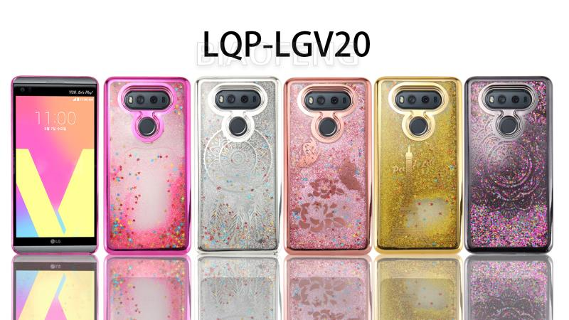 quite nice 8f553 bae2b Tpu Electroplated Glitter Quicksand Liquid Mobile Phone Case For Lg V20/  Vs995 - Buy Glitter Case,Glitter Phone Case,Case For Lg V20/ Vs995 Product  on ...