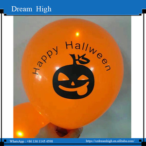 "12"" Round balloon inflatable balloons graduation free latex balloons for sale"