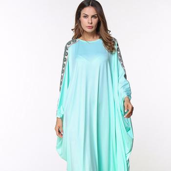 Saham Kualitas Bordir Lengan Longgar Fit Bat Bentuk Model Grosir Abaya Muslim Wanita Dress Kebaya Modern Oem Buy Model Dress Kebaya Modern Oem