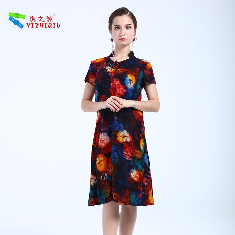 YIZHIQIU Short Chinese Traditional Cheongsam Dress