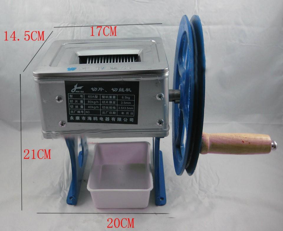 Manual household meat cutting machine hand slicing slicers Lotus Vegetable slicer