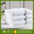 Soft Woven 16S/32S Cotton White Bath Towel For Luxury Hotel