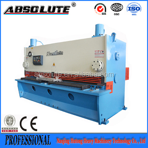 Motor Operated Electric Guillotine Shearing Machine , Sheet Metal Cutting Machine Guillotine For Sell