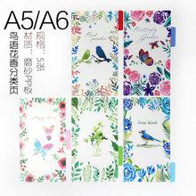 Прозрачная свободная папка с листочками, свободная внутренняя крышка с листочками A6 A7 note book journal a5 planner, офисные принадлежности(Китай)