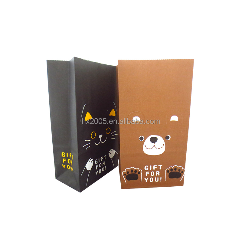 High quality custom printed kraft paper cement packaging bags