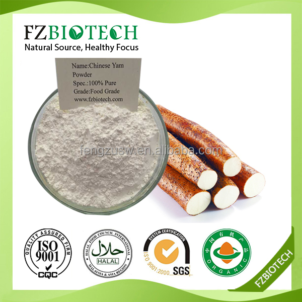 100% Pure Nature Blanced Yam Rhizome flour Popular Herbal Plant Chinese Yam Powder