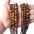 Tiger Eye Round Beads Fit Diy Charms Beads Jewelry Making