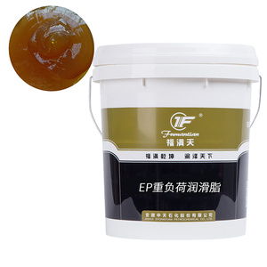 EP heavy loading lubricating grease for Heavy duty high temperature equipment lubricant