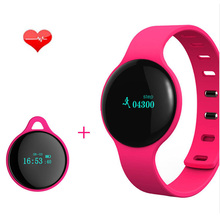 H8 Heart Rate Band Sport Bluetooth Wristband Smart Bracelet Activity Monitor Fitness Tracker Health Smartband 2016 Pedometer