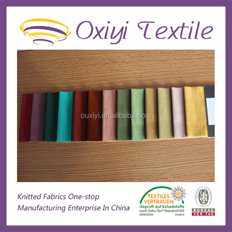 2015 China Changshu High Quantitly fabric color combinations for sofa set