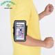 New special Lycra material sport armband phone case for smartphone