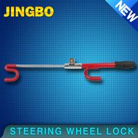 car steering wheel lock with high quality JB8081
