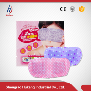 Chinese factory electric heating pad eye mask