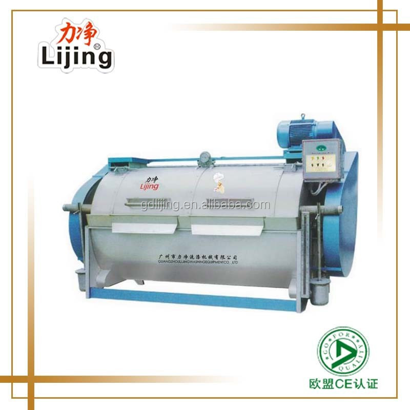 250kg Jeans Washing Plant used Industrial Laundry Washer