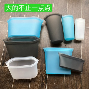Zip Top Reusable Containers Stand Up Stay Open Zip Shut silicone food storage bag