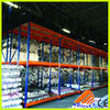 CE certificate china nanjing supplier designed coated garment shelves , spin storage rack ,sports equipment storage rack