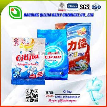Brand Hand Washing Powder With Enzyme Detergent Brands