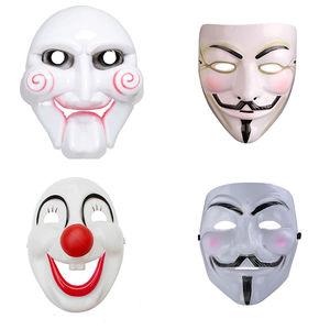 Halloween Jason Mask Cartoon.Halloween Jason Voorhees Hockey Mask Scary Killer Horror Party Fancy Dress Cs14