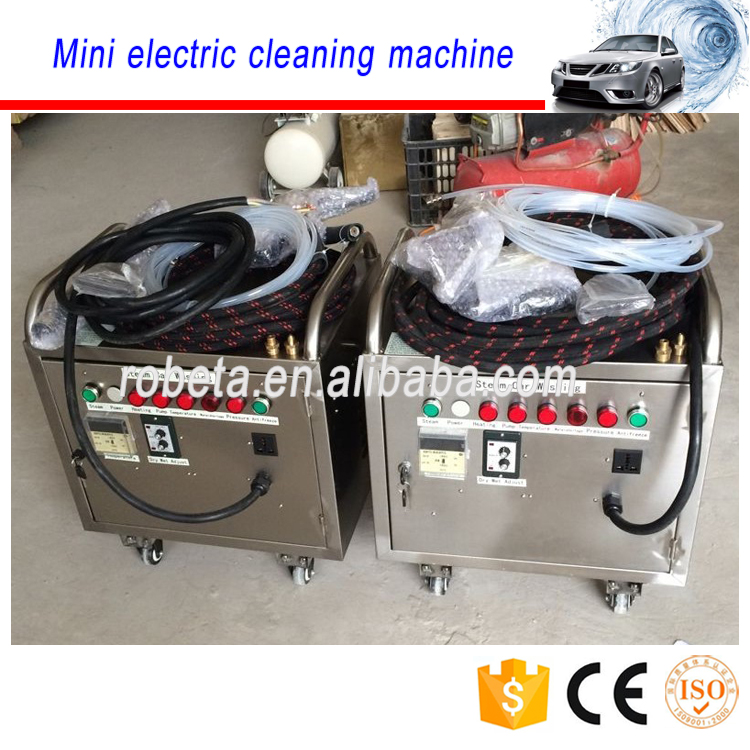 High Quality Car Seat Cleaning Machine