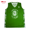 Micro smooth fiber sublimated printing reversible basketball jersey