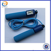 2017 top quality digital jump rope with count