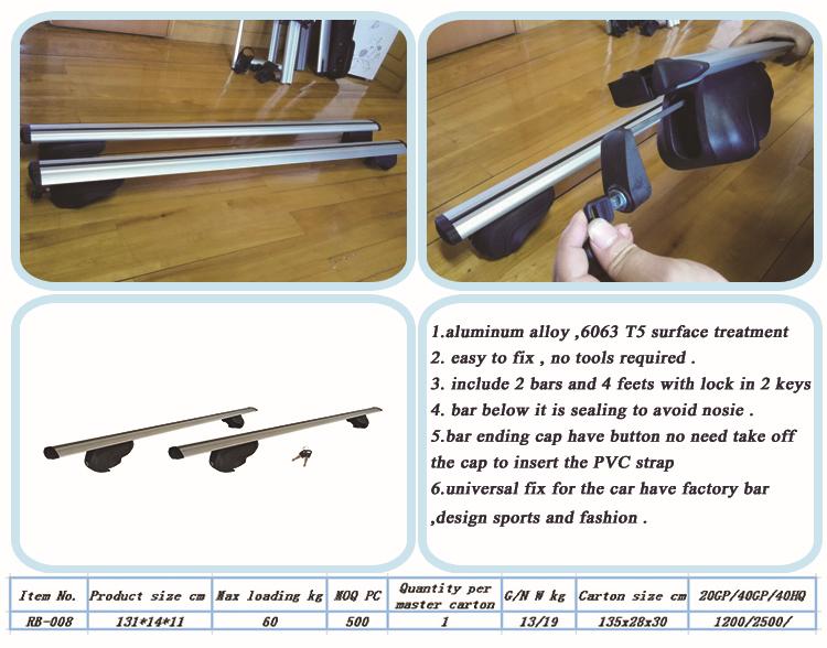 Rb-008低コスト、 高品質のルーフラック仕入れ・メーカー・工場
