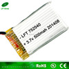 high discharge rate 15C 3.7v polymer 752540 rc lithium battery for rc model